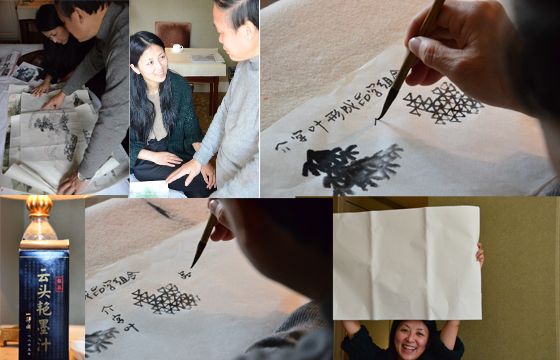 Chinese Ink Painting – my first workshop